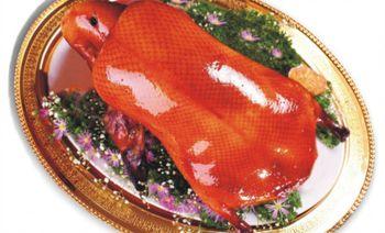 老北京前门烤鸭(外滩店)-美团