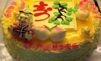 御品轩艺术蛋糕坊-美团