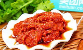 老锅麻辣烫-美团