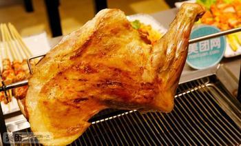 新疆味道餐厅-美团