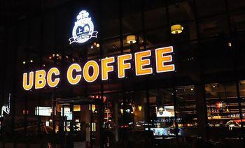 UBC COFFEE(上岛工农路店)-美团