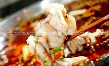 美蛙鱼头火锅-美团