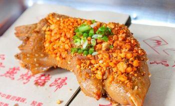方燕烤猪蹄-美团