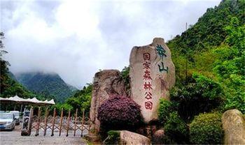 莽山自然博物馆-美团