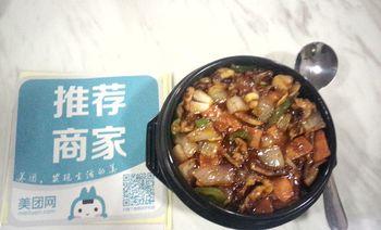 香朴屋韩式烤肉馆-美团