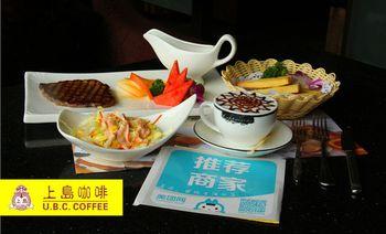 上岛咖啡(堡镇店)-美团