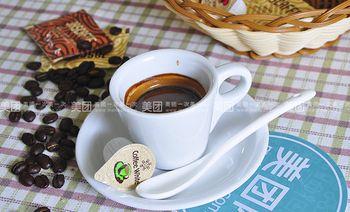 明天茶餐厅(明天咖啡厅)-美团