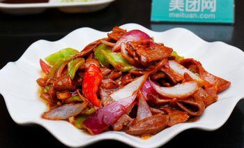 李连贵熏肉大饼(宁山中路店)-美团