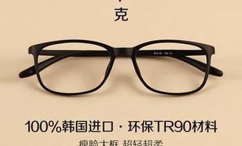 57眼镜店-美团