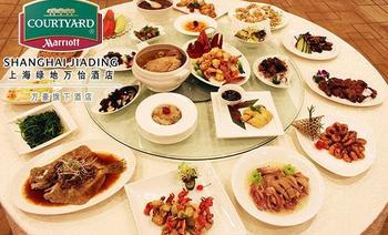 上海绿地万怡酒店餐厅-美团