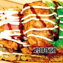 余千味饭团(二店)-美团