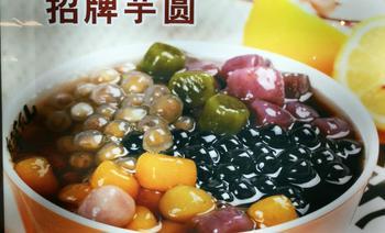 阿凡提甜品(湖南路店)-美团