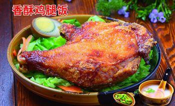 台北香肉饭-美团