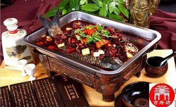 百寿坊羊肉汤-美团