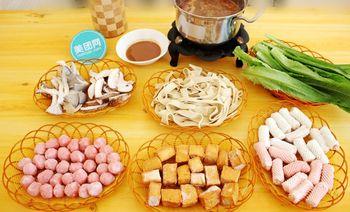 【榆林榆林后果食谱小吃快餐】团购团购小吃网快餐榨汁渣学院图片