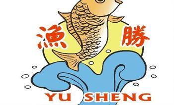 鱼胜大条鱼海鲜酒家-美团