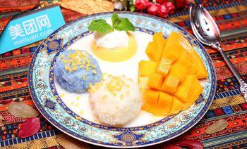 泰妃芒果糯米饭-美团