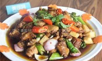红冠大盘鸡(浐灞半岛店)-美团