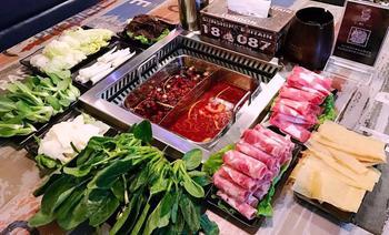 董小姐在南京·烧烤吧火锅-美团