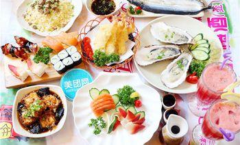 超级棒回转寿司(大上海城店)-美团