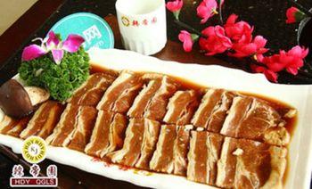 韩帝园烤肉(奥体万达店)-美团