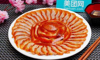 原味斋烤鸭店-美团