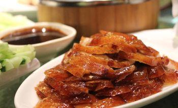 北京烤鸭(高淳店)-美团