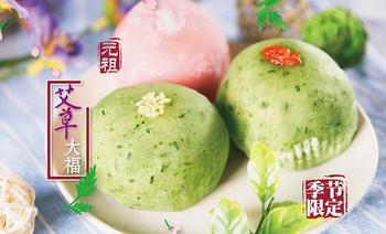 元祖食品(崇州店)-美团