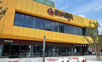 船长码头海鲜烤肉工场(房山店)-美团