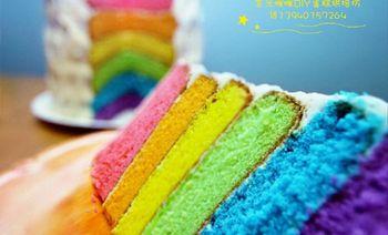 吉光暖暖私房蛋糕-美团