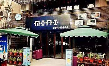 mini live bar(清吧)-美团