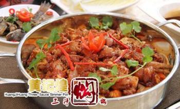 黄记煌三汁焖锅(民治店)-美团