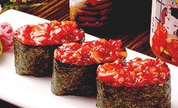 禾一寿司-美团