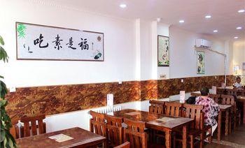 莲华素食自助餐厅-美团