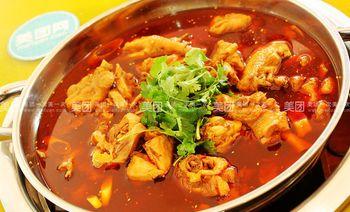 王老汉烧鸡公(土山路店)-美团