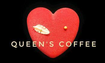 皇后咖啡(新玛特店)-美团