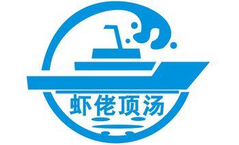 虾佬顶汤海鲜(车站北路店)-美团