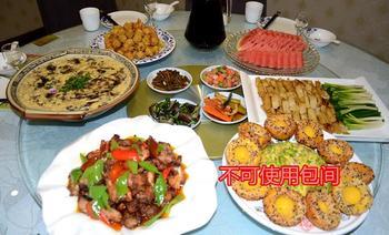 鸿运饺子(二店)-美团