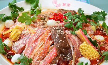 广福记冒菜-美团