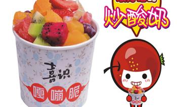 喜识嘎嘣脆炒酸奶(海港城店)-美团
