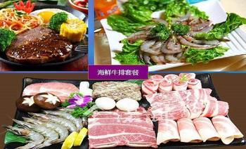 北京汉丽轩烤肉餐厅(广元店)-美团