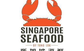 新加坡海鲜-美团