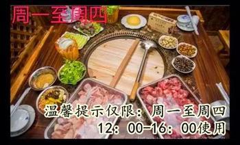 姥家大锅台-美团