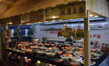 北京烤鸭店-美团