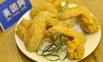 维萨客啤酒炸鸡(开发区店)-美团