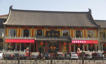 麦香村(大北街店)-美团