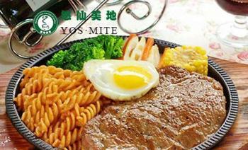悠仙美地茶餐厅(六合店)-美团
