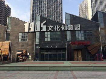 中国工业博物馆-美团