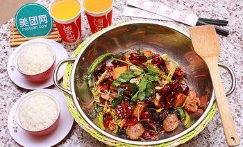 南魁麻辣香锅(东方宝泰店)-美团