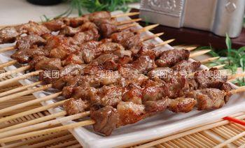 竹林烤吧(万象城总店)-美团